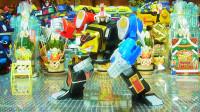 超兽战队终极合体机器人SUPER MINIPLA忍者战队之隐大将军
