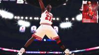 【布鲁】伟大的迈克尔乔丹来了! 你见过天外飞仙吗? NBA2K19粉钻乔丹