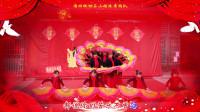祝福祖国广场舞, 看农村大妈舞的多欢快啊