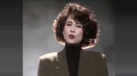 一首80年代火遍两岸三地的歌, 当年满大街都在听, 满满的青春回忆!