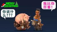 皇室战争圣诞锦标赛, 蛮羊骑士定身法克制很多卡啊! 小宝趣玩