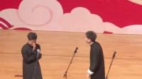 王九龙的改革春风吹满地太搞笑了, 观众呼声一片, 九龄却很淡定