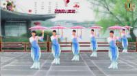 阳光美梅原创广场舞《烟雨江南》古典伞舞-编舞: 美梅2018最新广场舞
