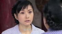 娘妻: 秋菊的孩子找不见了心急如焚地去找耀宗, 这是怎么回事