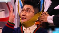 杨迪金志文展示闲置物,长高椅、开光帽,真是让人摸不着头脑