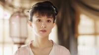 """《知否知否应是绿肥红瘦》首曝""""关雎""""版片花"""
