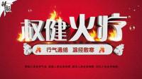 【整点辣报】丁香医生不删稿/女孩跳江漂浮/年终奖130万美元