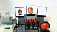 定格动画-乐高超级英雄们的换装游戏