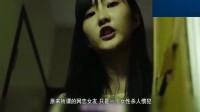 小涛电影解说: 几分钟看完日本恐怖电影《毛骨悚然撞鬼经 2016》怎么回事一起来看看吧?