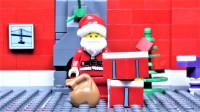 定格动画-乐高城市故事之圣诞老人的礼物