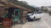 中国交通事故20181226: 每天最新的车祸实例, 助你提高安全意识