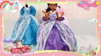 芭比娃娃婚纱换装秀: 芭比娃娃冰雪奇缘娃娃礼服, 娃娃换装游戏, 萌宝游戏