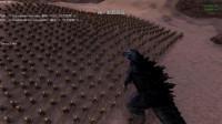 史诗战争模拟器: 1000个蜥蜴人集结在一起, 联手对抗怪兽哥斯拉!