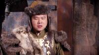 【看点】《周六夜现场》小岳岳古代戎装亮相被骂狗贼