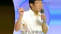 大兵 赵卫国精彩相声表演《竞选村长》这两人同台能把人笑死