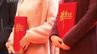 """2018年度""""浙商女杰""""榜单揭晓, 41位女企业家获奖!"""