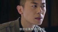 北上广依然相信爱情: 陈妍希向朱亚文坦白, 朱亚文还要剥夺她交朋友的自由? 笑喷