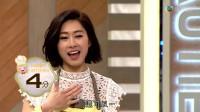 美女厨房第三季 第3集