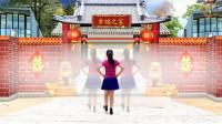 阳光美梅原创广场舞【万树繁花】水兵舞-背面演示-最新广场舞视频