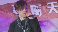 这首中国风歌曲巧妙的融合了摇滚和京剧元素, 让听歌的人为之震撼!