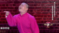 张鹤伦神模仿北京公交车售票员! 这包袱真是太搞笑了
