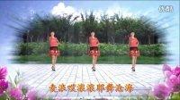 为主而活舞蹈《上帝赐福秋光美》陈玲 原创视频