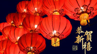 【新年片头】大红灯笼