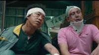 两分钟告诉你: 沈腾 黄渤主演的《疯狂的外星人》有多搞笑