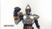 【龙哥制作】SHF 假面骑士剑 20周年版 表盘底座