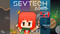 创造物品开端, 终极锭——甜萝酱我的世界Minecraft《SEVTECH AGES》赛文科技模组生存#53