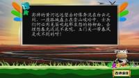 凉州词·黄河远上白云间_小学生古诗词75首(新译文版)