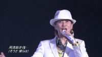 16年前SMAP演唱的这首歌, 是日本最经典的名曲之一, 被众多歌手翻唱!