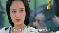 王的女人: 乐儿母子回到王宫, 海天欣喜若狂, 看着乐儿背影心里又不是滋味