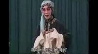 河北梆子——《武家坡》全剧 韩建华 河北梆子 第1张