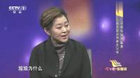 姐姐来找三十七年没见面的亲人, 现场出现的双胞胎妹妹让倪萍惊讶