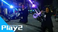 [Play2] 电影预告《黑衣人4: 全球通缉》2019年5月 Official Trailer 中字