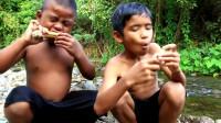 荒野生存 原始技能 小孩 烹饪美食 黄鳝