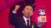 《火星情报局 第四季》: 杨迪成为王牌特工那绝对实至名归! 来看看他的那些爆笑瞬间