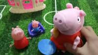 育儿玩具: 小猪佩奇全集玩具故事, 小猪佩奇长胖要减肥了! 小猪佩奇第六季小伶玩具视频