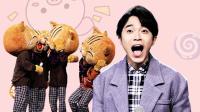 """第11期:众星变身猫咪齐聚盛典 吴青峰荣获""""爆料王"""""""