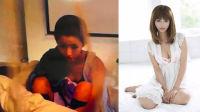 八卦:日本女星吸毒被逮捕 眼神涣散平头示人