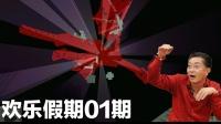 六学打龙研究【欢乐假期01期】我的世界基岩版