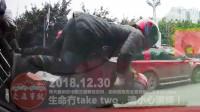 中国交通事故20181230: 每天最新的车祸实例, 助你提高安全意识