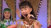 卓依婷&林正桦-爱人跟人走【闽南语情歌大对唱】