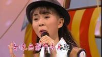 卓依婷&林正桦-爱情一阵风【闽南语情歌大对唱】