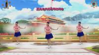 阳光美梅广场舞《最美的中国》励志健身舞-编舞: 王广成-2018最新广场舞