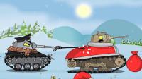 坦克世界动画: 奇妙的德系圣诞节! 就是这么对待圣诞老人的?