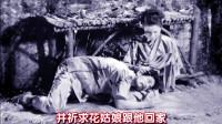 一十八说电影: 日本荒岛求生电影《安纳塔汉》一个女人与32个男人