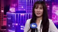 吐槽大会: 叶璇当面吐槽陈紫函是千年女二号! 没有我红! 看得我尴尬癌犯了!