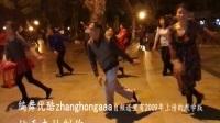 编舞优酷zhanghongaaa格桑拉(十四步)西藏舞妙手杏林领舞
